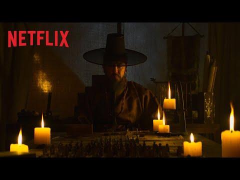 《李屍朝鮮》第 2 季 | 前導預告 | Netflix