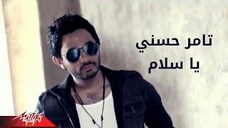 اغاني طرب MP3 Sweet Melody - Tamer Hosny يا سلام - تامر حسنى تحميل MP3