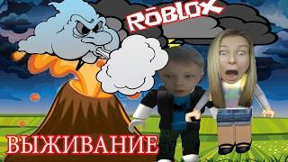 ВЫЖИВАЕМ НА ОСТРОВЕ В ROBLOX #2 Приключения мульт героя как майнкрафт видео для детей от TOO FFGTV