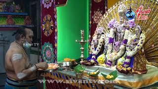 சுவிற்சர்லாந்து சூரிச் அருள்மிகு சிவன் கோவில் கந்தசட்டி நோன்பு மூன்றாம் நாள் 17.11.2020