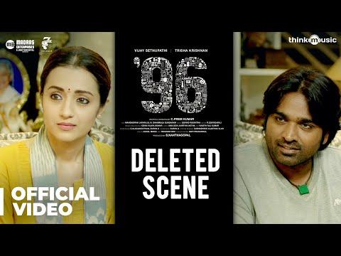 96 Movie - Deleted Scene | Vijay Sethupathi, Trisha | Govind Vasantha | C. Prem Kumar