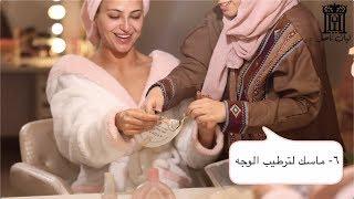 تجهيز العروس/ عنايه بشره + مكياج + شعر    ليان ناصر