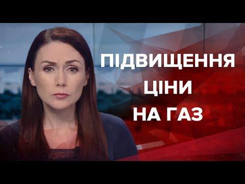 Олена Білан для 24 канал