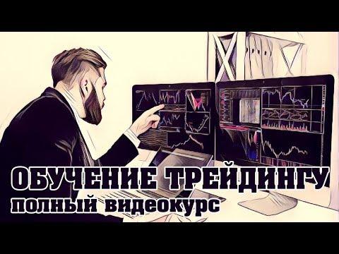 Топ криптовалют для инвестирования для начинающих