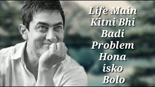Best Motivational Whatsapp Status Video | Amir Khan Best Motivational video | Inspirational Quotes |