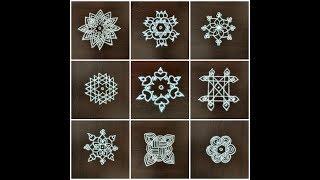 NAVARATHRI POOJA KOLAM FOR 9 DAYS/Navarathri special rangoli/Pooja room rangoli/Apartment rangoli