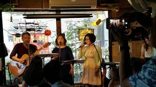 How Deep is Your Love こうもり夫婦&彩乃 at Dream's Cafe