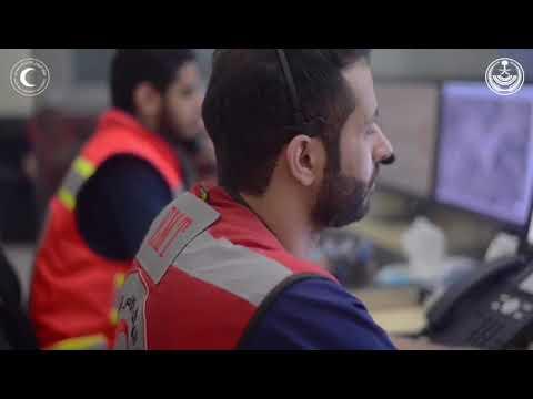 الباحة : حسام بن سعود لمنسوبي الهلال الأحمر