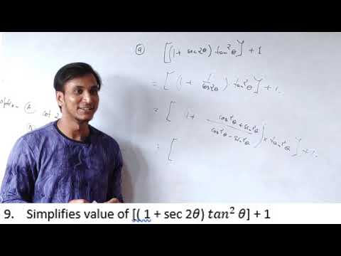 1 PM || APTITUDE || TRIGONOMETRY BY SIR NITESH || BANK SSC RRB NTPC GOVT EXAMS