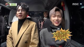 [Section TV] 섹션 TV - Wanna One Is Singing 'I.P.U.' 20180326