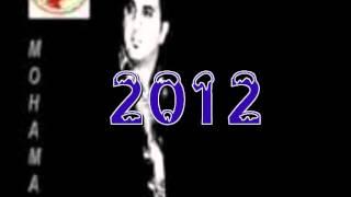 محمد عميرات   Mohamad Omeirat 2012 Kasabti اغنية ا عربيه مردلية