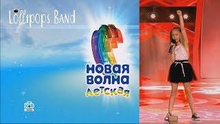 Детская НОВАЯ ВОЛНА - Софья Филиппова - День 2 - Россия - Половинка моя