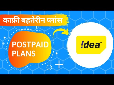 Idea Postpaid Offering SURPRISINGLY Good Plans | Should You Go For Them?