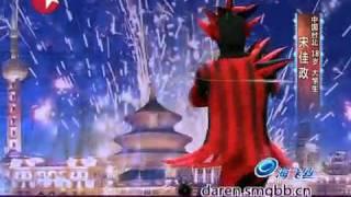 中国达人秀第三季:宋佳政——扯铃小丑达人出神入化 20111218