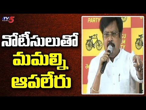 Varla Ramaiah Sensational Comments on YSRCP Government | AP Capital Change | TV5