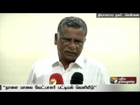TN-Polls--CPI-candidates-list-will-be-announced-tomorrow-Mutharasan