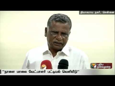 TN-Polls--CPI-candidates-list-will-be-announced-tomorrow-Mutharasan