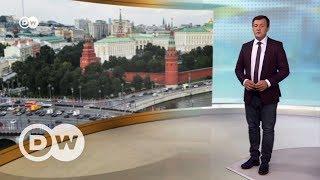 Выбор власти, или Тихое голосование в Москве - DW Новости (08.09.2017)