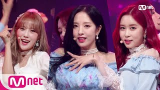 [WJSN - SAVE ME, SAVE YOU] KPOP TV Show | M COUNTDOWN 181018 EP.592