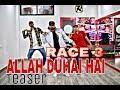 Allah Duhai Hai Dance Choreography Teaser By Vijay Akodiya - Full Video | Coming Soon