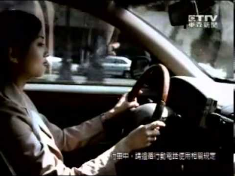 Nokia 6510 Commercial TV Ad