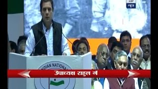 FULL SPEECH 1st Time In History Prime Minister Of India Is Being Ridiculed Rahul Gandhi