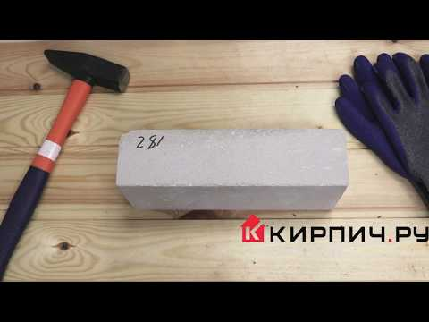 Кирпич гиперпрессованный одинарный М-250 серый гладкий  – 2