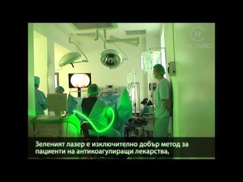 Лечение на простатна аденома