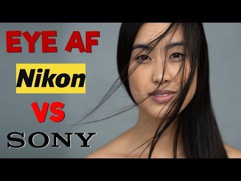 Sony A7RIV vs Nikon Z7 - Eye AF testing