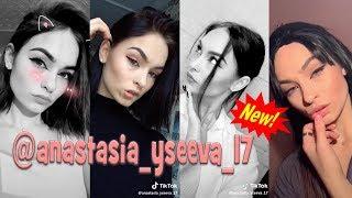 Allstars Tik Tok - НОВОЕ! @anastasia_yseeva_17   SpinClip #18   СпинКлип №18