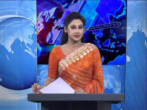 09 PM News || রাত ৯টার সংবাদ || 20 October 2020 || ETV News