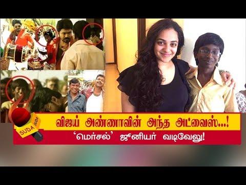 Interview with mersal film child artist rajamanickam