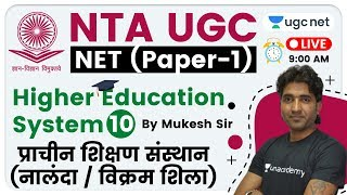 NTA UGC NET 2020 (Paper-1) | Higher Education System by Mukesh Sir | प्राचीन शिक्षण संस्थान - Download this Video in MP3, M4A, WEBM, MP4, 3GP