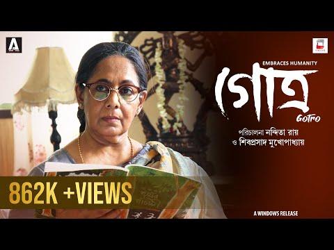 rangabati-gotro-surojit-iman-om-manali-devlina-nigel-bengali