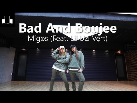 Migos - Bad And Boujee (Feat. Lil Uzi Vert) / dsomeb choreography & dance
