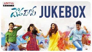 Devadas Full Songs Jukebox | Devadas Songs | Akkineni Nagarjuna, Nani, Rashmika, Aakanksha Singh