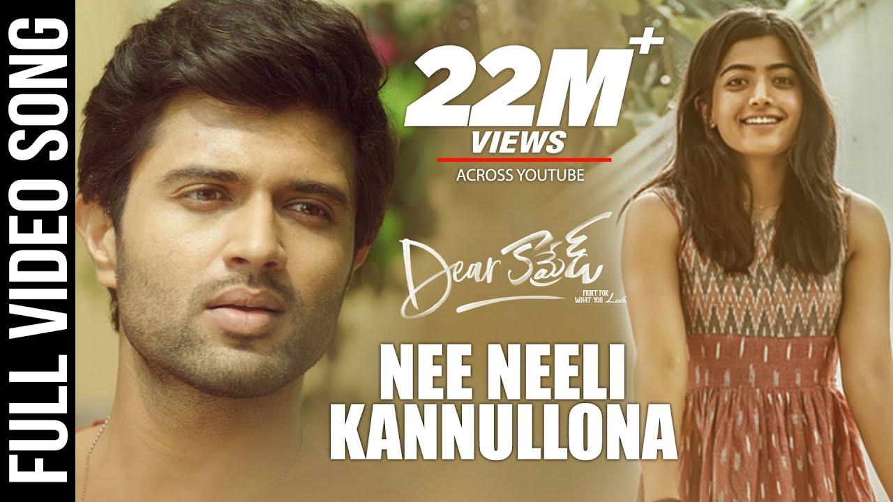 Nee Neeli Kannullona Lyrics English Telugu