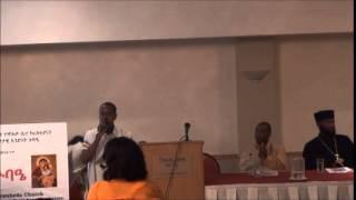 12th Andinet Gubae - Regional Vision Presentations Part 1