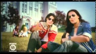 موزیک ویدیو من تو رو میخوام