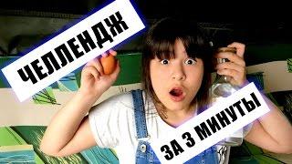 Подарок из Германии от друга. Челлендж за 3 минуты. Monster High. Vlog.