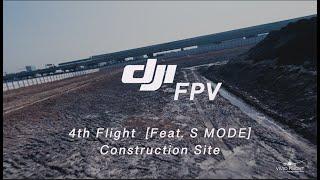 DJI FPV 4th FLIGHT(Feat. S Mode)