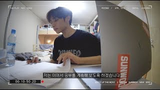 [덥:플레이(THE PLAY)] THE BOYZ House SP EP.3 - ROOM 2