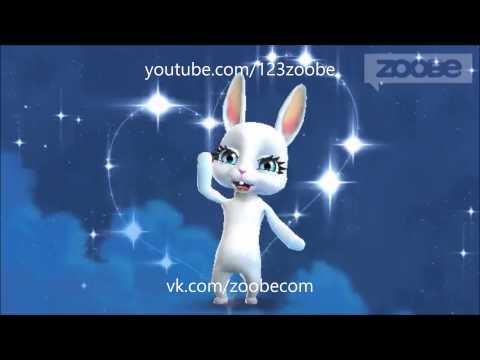 Zoobe Зайка Я люблю очень сильно