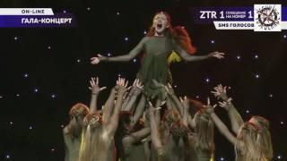 TODES FEST KAZAN 2017. Гала-Концерт. ВАВИЛОВА. Возвращайся домой