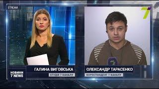Підсумки 2018 року підбив голова ОДА Максим Степанов