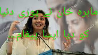 Mahira Khan Actress Message| UNHCR | Refugees | Film |