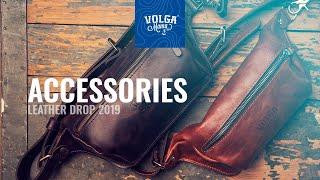 Volga Mama Leather Sidebags`19