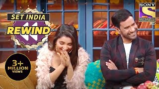 Bhojpuri Night With Kapil | The Kapil Sharma Show | SET India Rewind 2020