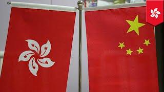 China national anthem: Beijing releases brand new anthem - TomoNews
