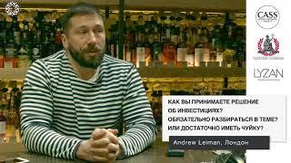 Евгений Чичваркин на Орбите (интервью 2018, Лондон) - YouTube